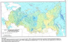 Районирование территории Российской Федерации по весу снегового покрова (в хорошем качестве)