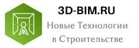 3D -BIM